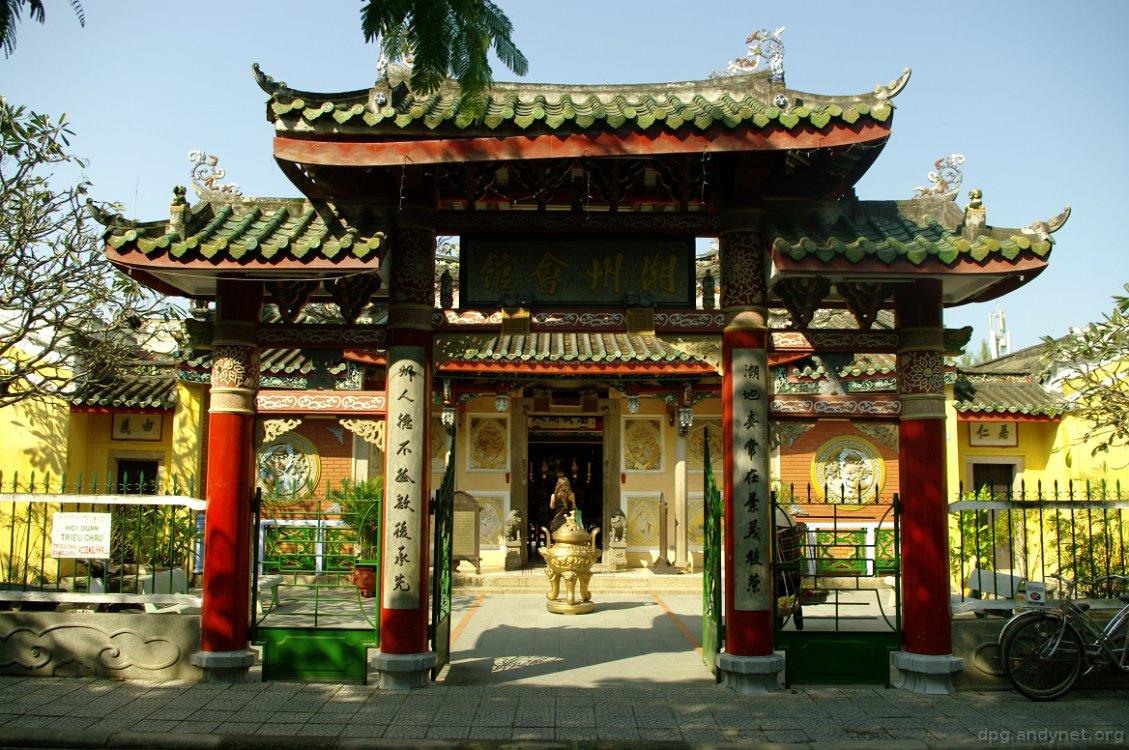 Hội quán Triệu Châu