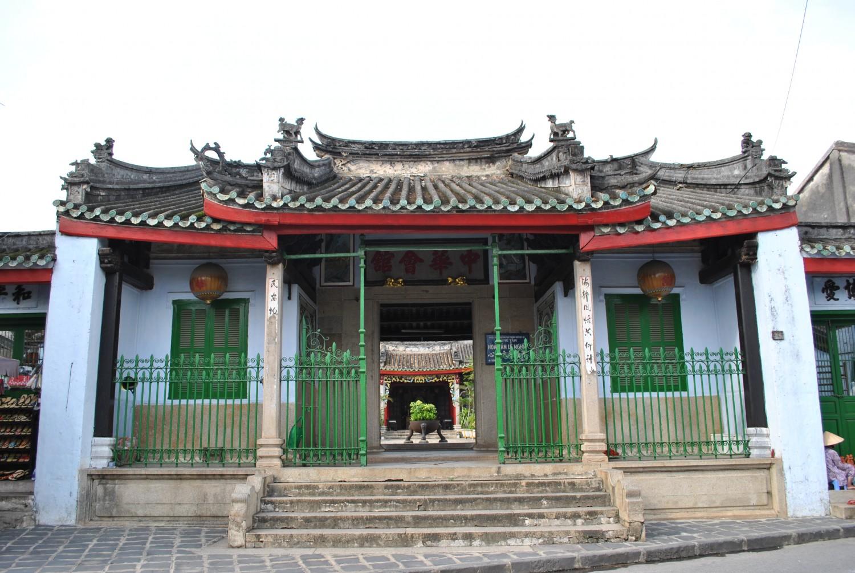 Hội quán Dương Thương