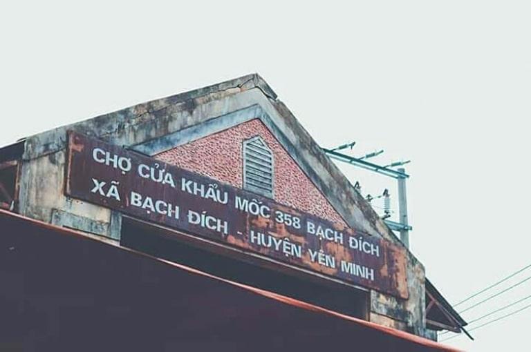 Đây là một cửa khẩu nổi tiếng ở Hà Giang